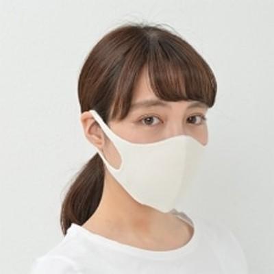 オーガニックコットン&Ag 3D立体無縫製マスク 2枚セット【4320-7471】×2P