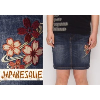 ジャパネスク レディース 桜流水刺繍 和柄スカート/4RSK-601/送料無料