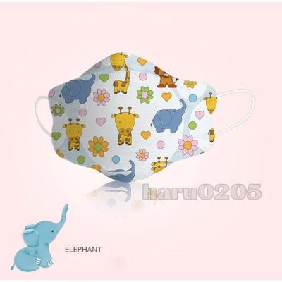 マスク 子供用 50枚 不織布マスク 使い捨て KF94 3D立体型マスク 可愛い柄 KN95 N95 花粉 飛沫 幼稚園 小学校 学生 キッズ 女の子 男の子 ダイヤモンドマスク