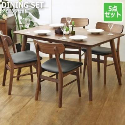 BoraBora ボラボラ ダイニング5点セット (椅子 イス テーブル 長方形 レザー 合皮 ダイニング 食卓 ウォールナット材 木製 天然木 モダ