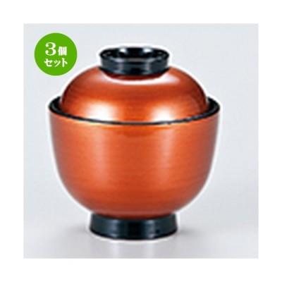 3個セット 越前漆器 和食器 / 彩小吸椀 ブロンズ 寸法:φ92 x h 98mm
