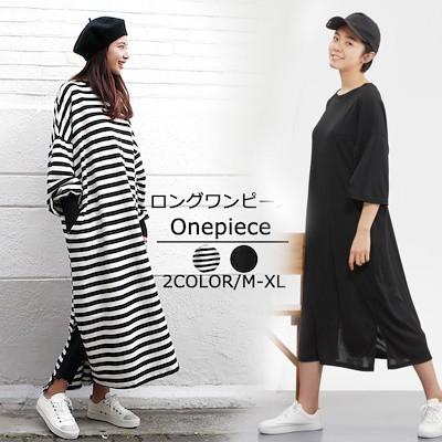【送料無料】ロング ワンピースTシャツ/スウェット ブラック ボーダー レディース ワンピ 韓国ファッション体型カバー マタニティ