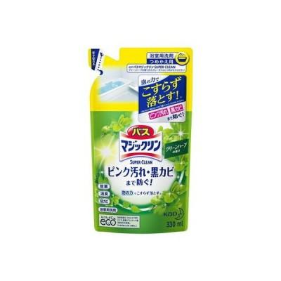 バスマジックリン スーパークリーン グリーンハーブの香り つめかえ用 【330ml】(花王)