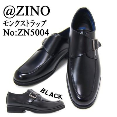 ZN5004 @ZINO/アットジーノ 紳士靴 撥水 軽量 消臭  モンクストラップ Uチップ ビジネス ブラック
