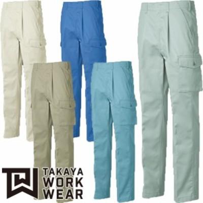 作業服 カーゴパンツ タカヤ商事 TAKAYA ワンタックカーゴズボン KC-7701 作業着 通年 秋冬