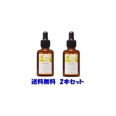 フラコラ(fracora) ラメラセラミド原液(30ml)2本