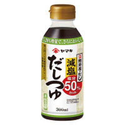 ヤマキヤマキ 減塩だしつゆ300ml