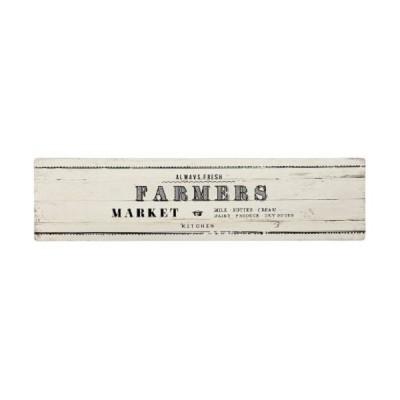 ベストコ さらっと拭ける!ぷにぷにキッチンマット/ND-9864 ファーマーズマーケットホワイト/45X180