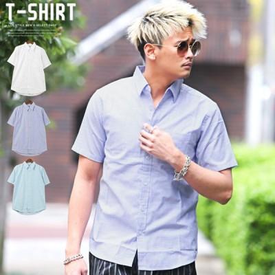 半袖シャツ メンズ 半袖 ダンガリー 無地 薄手 ダンガリーシャツ シンプル キレイめ ビター系