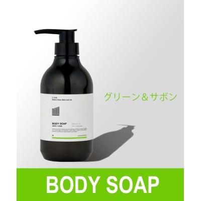 COLONY 2139 / ボディソープ(グリーン&サボンの香り) WOMEN ボディ・ヘアケア > 石鹸/ボディソープ