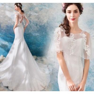 結婚式ワンピース お嫁さん 上品レディース ウェディングドレス 花嫁 ドレス 丸襟 マキシドレス 編み上げタイプ ホワイト色