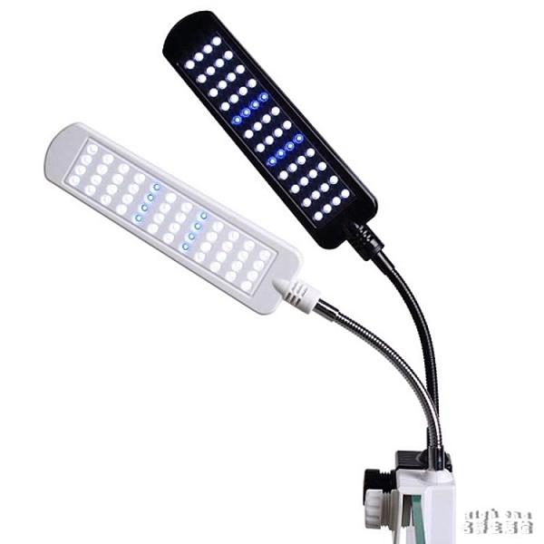 魚缸夾燈水族箱草缸海水LED照明燈迷你烏龜缸燈led全光譜水草架燈