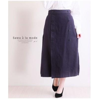 【サワアラモード】 ダブルボタンデザインAラインミモレ丈スカート レディース ネイビー F Sawa a la mode