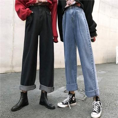 2color★ゆったりとしたロングジーンズ/コーデ/ジーンズ/長ズボン//ストレッチ/美脚/女性