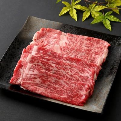 いとうフーズ 【オンライン限定】福島県産黒毛和牛肩ロース・もも すき焼き用
