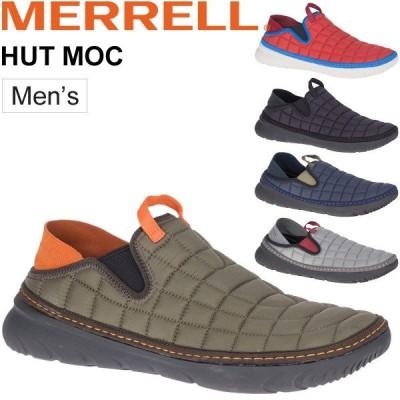 モックシューズ メンズ スリッポン スニーカー メレル MERRELL ハットモック HUT MOC/アウトドア カジュアル ローカット 男性 靴 /HUTMOC-M