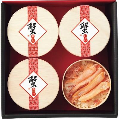国産紅ずわいがに使用 かにおこわ (4食)/入学 進学 内祝い お返し ギフト