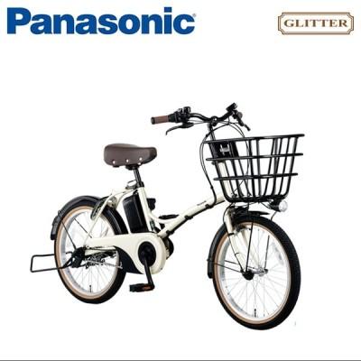 電動自転車 小径モデル Panasonic パナソニック 2021年モデル グリッター ELGL034
