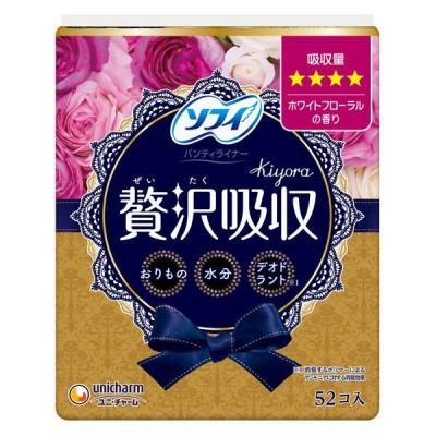 パンティライナー 香り付き 少し多い用 羽なし 15.5cm ソフィ Kiyora(キヨラ)贅沢吸収 ホワイトフローラルの香り 52枚 1個