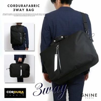 リュック ビジネスリュック メンズ ビジネス バッグ 通勤 出張 ショルダー バッグ ブリーフケース 3way CORDURA Fabric ビジネスバッグ