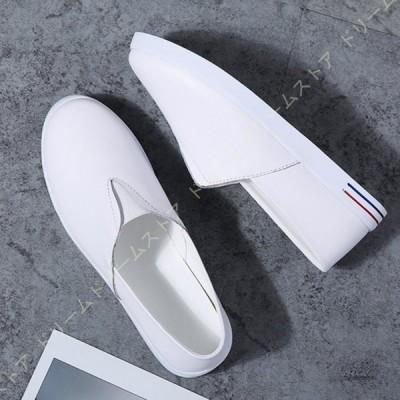 スリッポン レディース PUレザー 合革スリッポン しなやかで 柔らかい 本革 スリッポン 10代 20代 50代 女性 ファッション 靴 パンプス 白スニーカー