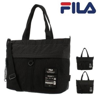 【レビューを書いてポイント+5%】フィラ トートバッグ BTS着用モデル FILA カプセルコレクション バンタン 2WAY レディース メンズ FS3