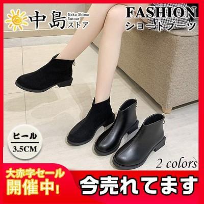 ショートブーツ レディース ブーツ 靴 ファスナー 大きいサイズ ハイカット 黒 ラウンドトゥ ローヒール 痛くない 大きいサイズ アンクル丈