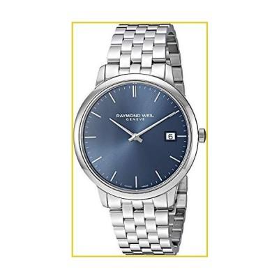 RAYMOND WEIL Men's Toccata Swiss Quartz Stainless Steel Strap, Silver, 19 Casual Watch (Model: 5585-ST-50001)並行輸入品