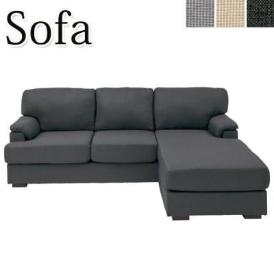 カウチソファ ソファー sofa 3人掛け 3P 三人 長椅子 チェア 椅子 イス 布 CH-0420 リビング ダイニング 北欧 シンプル ナチュラル モダン カジュアル おしゃれ