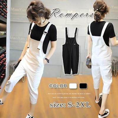送料無料 韓国ファッション オーバーオール サロペット ボトムス レディース 無地 おしゃれ かわいい ゆったり 大きいサイズ  ZY98