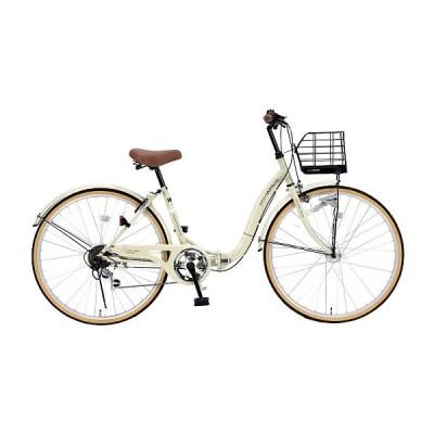 My Pallas マイパラス M-509-IV 折畳シティサイクル 26インチ 6段変速 折畳自転車 オートライト アイボリー