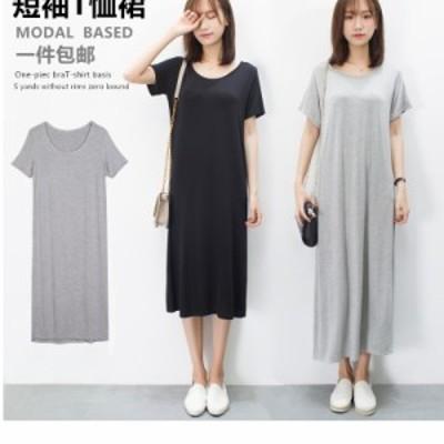 マキシワンピース 大きいサイズ 夏 マキシ丈 ワンピース 大きいサイズ ロングtシャツ半袖レディース 大きいサイズのレディースtシャツ 半