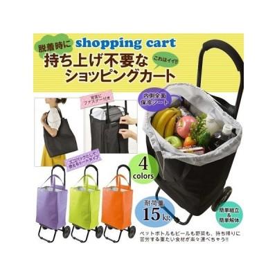 ショッピングカート バッグ おしゃれ 保冷 トート 買い物 正規品 安心保障