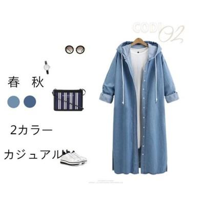 デニム コート レディース ロングコート チェスターコート フード付き  カジュアル 春 秋 ブルー 大人 上品
