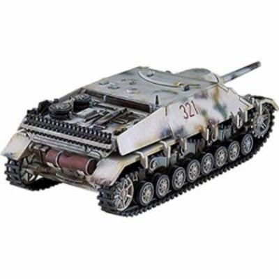 1/72 ドイツ陸軍 Sd.Kfz.162 IV号駆逐戦車 L/48 後期型 プラモデル MT51(HSGS1151)