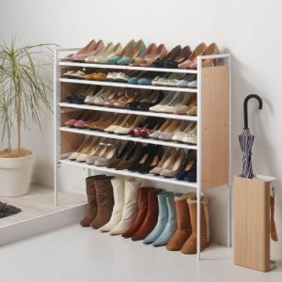 家具 収納 玄関収納 屋外収納 シューズラック ブーツスタンド 空間に美しく調和する伸縮自在木目調シューズラック 5段 622715