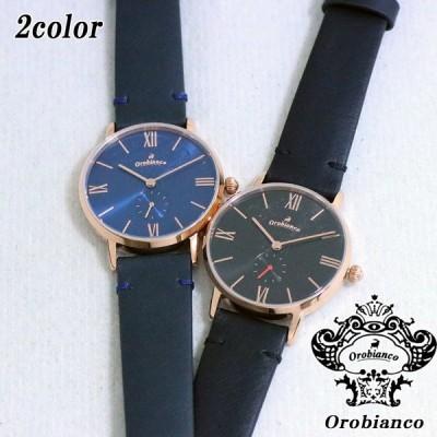 オロビアンコ 腕時計 レディース シンパティコ 32MM 選べる2color OROBIANCO 彼女 嫁 娘 プレゼント クリスマス ホワイトデー
