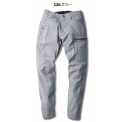 2299 ジョガーパンツ XEBEC ジーベック 春夏作業服 作業着 メーカーカタログより50%OFF S M L LL 3L