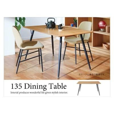 ホワイトオーク&スチール製・カフェ風ダイニングテーブル(幅135cm)