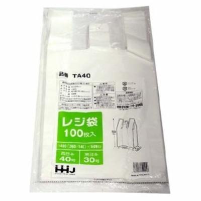 レジ袋 白 西日本40号/東日本30号(100枚入)[ゴミ袋]