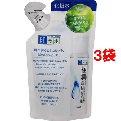 肌ラボ 極潤ヒアルロン液 つめかえ用 (170ml*3袋セット)