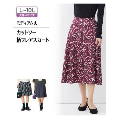 スカート 大きいサイズ レディース L-10L カットソー 柄フレアスカート ミディアム丈 ニッセン nissen