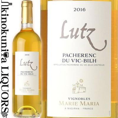 カーヴ ド クルゼイユ マリー マリア ルッツ [2016] 白ワイン やや甘口 750ml フランス Cave De Crouseilles MARIE MARIA LUTZ