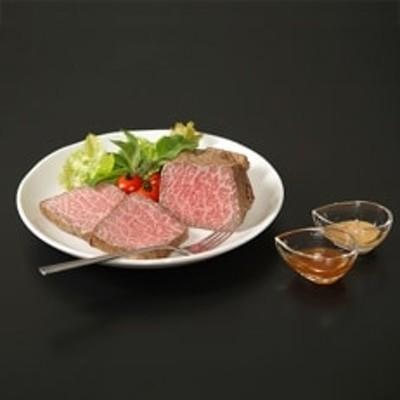 飛騨牛ローストビーフ(A5等級) 約300g~350g