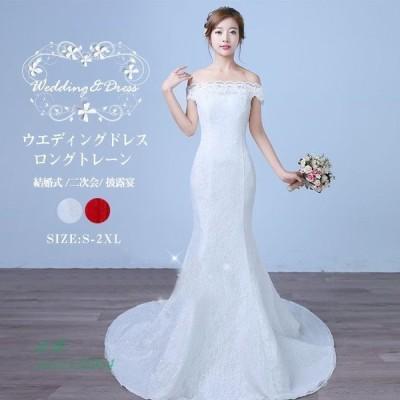ウェディングドレス 二次会ドレス 結婚式 プリンセスラインドレス 姫系 パーティードレス ロングドレス 結婚式ドレス ドレス披露宴 ブライダル 花嫁 ドレス