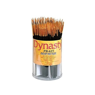 Dynasty PB-615 Eye of The Tiger Round Synthetic Hair Acrylic Handle Paint B