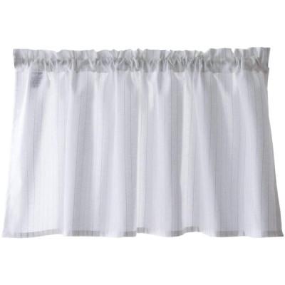 Sunny day fabric カフェカーテン シルヴァ ホワイト 遮像 断熱 UVカット ラメ (幅100×丈45cm)