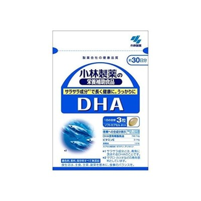 小林製薬 小林製薬の栄養補助食品DHA90粒×2 2315