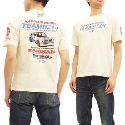 カミナリ Tシャツ KMT-161 ホンダ シビック 昭和 旧車柄 エフ商会 雷 メンズ 半袖tee オフ白 新品