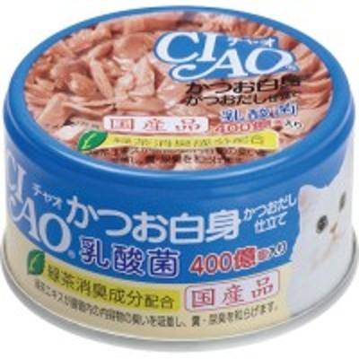 【いなばペット】チャオ 乳酸菌 かつお白身かつおだし仕立て 85gx48個(ケース販売)